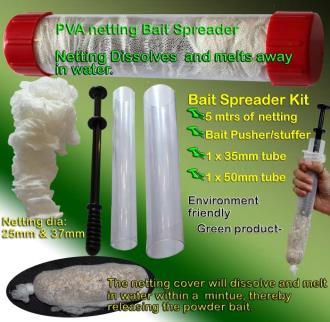 PVA stocking- disslove in water ideal  for powder bait ground feeding